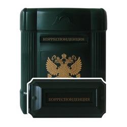 Почтовый ящик ДУХОВНОСТЬ +