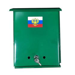 Почтовый ящик ФЛАГ зеленый