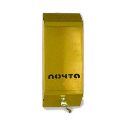 Почтовый ящик Столбик (желтый)