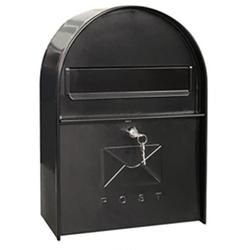 Почтовый ящик ВН 26