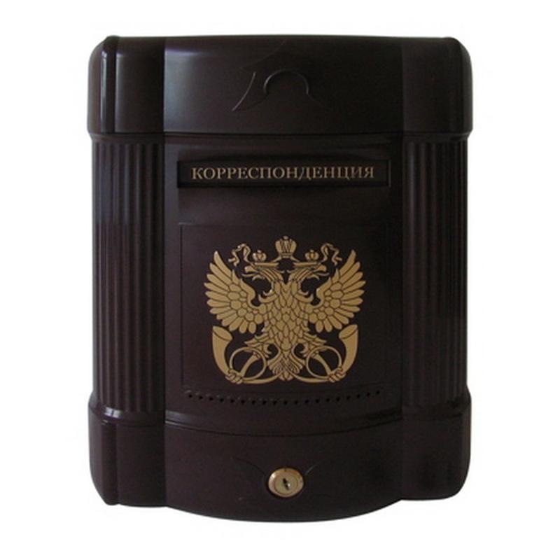 Почтовый ящик ЭЛЕГАНТНОСТЬ