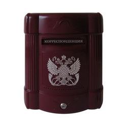 Почтовый ящик ГРАЦИЯ
