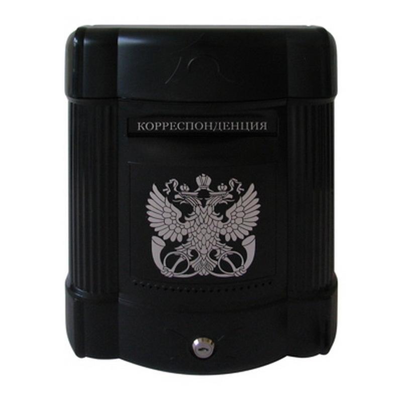 Почтовый ящик МУДРОСТЬ