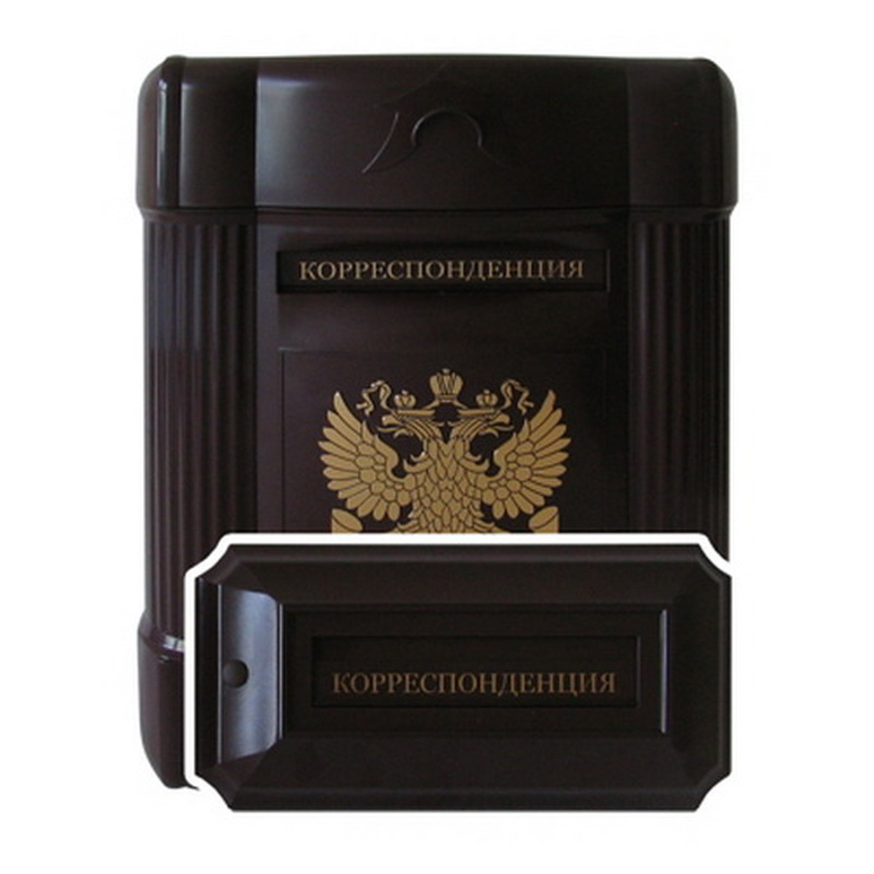 Почтовый ящик ЭЛЕГАНТНОСТЬ +