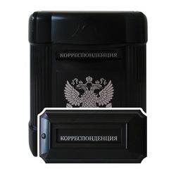 Почтовый ящик МУДРОСТЬ +