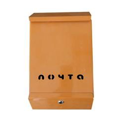 Почтовый ящик (оранжевый)
