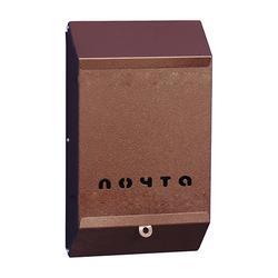 Почтовый ящик без замка (коричневый)