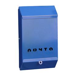 Почтовый ящик без замка (синий)