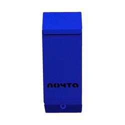 Почтовый ящик Столбик (синий) без замка