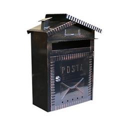Почтовый ящик ВН 4 brown