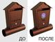 Изменение дизайна почтовых ящиков